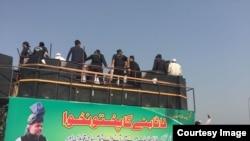 FATA Protest Shah Ji Gul Banner