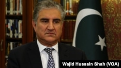 Menteri Luar Negeri Pakistan, Mahmood Qureshi