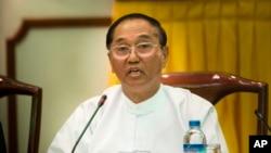 Vice President U Myint Swe