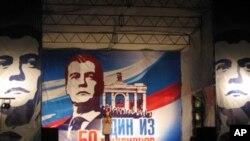 议会选举投票结束后,亲克里姆林宫青年组织在莫斯科市中心举办音乐会