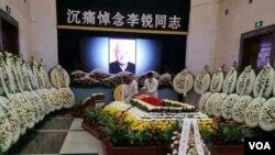 2019年2月20日李銳追悼會在北京八寶山革命公墓舉行(網絡照片)