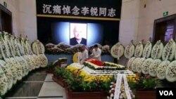 2019年2月20日李锐追悼会在北京八宝山革命公墓举行 (网络照片)