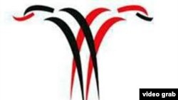 albania anniversary