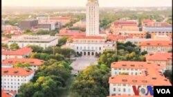 德克薩斯大學(視頻截圖)