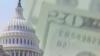 Tổng thống Obama đề nghị ngưng tăng lương cho công chức liên bang