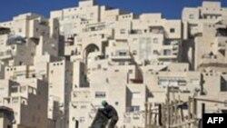 Hillari Klinton İsrailin Şərqi Qüdsdəki inşa planlarını sərt tənqid edib