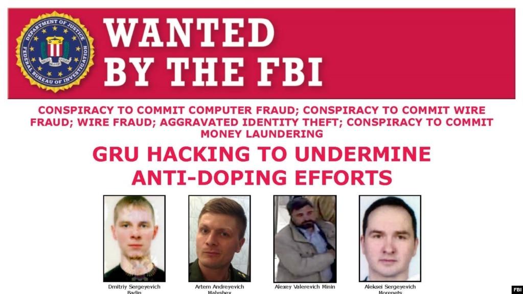 Сотрудники российских спецслужб, обвиняемые в причастности к киберпреступлениям и кампании дезинформации против международных анти-допинговых агентств в период с 2014 по 2018.