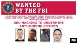 Российские хакеры, разыскиваемые ФБР по подозрению в попытке взлома серверов анти-допинговых агентств.