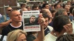 Протесты против приговора Навальному