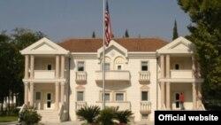 US Embasy in Podgorica