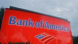 طرح نظارت بانک مرکزی آمريکا بر بانکهای بزرگ کشور