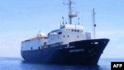 Tàu Bình Minh 02 ra khơi hôm Chủ nhật ngày 5/6, tiếp tục công tác sau khi được tu dưỡng bảo trì sau vụ tàu hải giám Trung Quốc phá hoại thiết bị thăm dò ngày 26/5