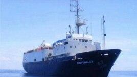Tàu thăm dò địa chấn Bình Minh 02 của Tập đoàn Dầu khí Việt Nam bị Trung Quốc cắt cáp ở Biển Ðông .