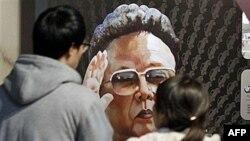 Число перебежчиков из Северной Кореи в Южную достигло 20 тысяч