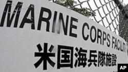 جاپان: امریکی فوجی اڈے کی بندش سے قبل ہزاروں فوجیوں کے انخلا کا امکان