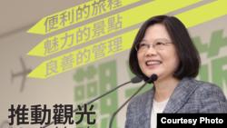 民进党总统候选人蔡英文 (蔡英文脸书提供)