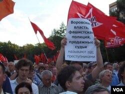 俄罗斯民众不相信政府和司法制度。今年夏季反政府示威中的口号:盗贼政权,法西斯警察,被贿买的法官。(美国之音白桦拍摄)