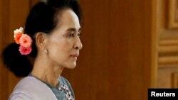 Đây là cuộc bầu cử tự do đầu tiên tại Myanmar kể từ năm 1990, là năm bà Aung San Suu Kyi cũng thắng cử lớn nhưng giới quân nhân không công nhận kết quả bầu cử.