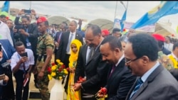 ካልኣይ ሱሉሳዊ ኣኼባ መራሕቲ ኢትዮጵያ፡ኤርትራን ሶማልን ኣብ ኢትዮጵያ ተኻይዱ
