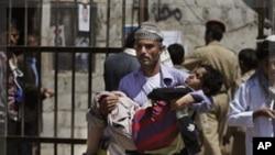 یمنی مارکیٹ میں دستی بم حملہ، دو افراد ہلاک