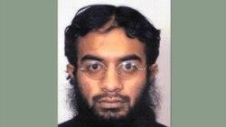 Вердикт по делу о терроризме
