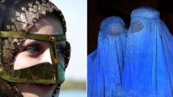 پلیس استرالیا برقع زنان را بر می دارد