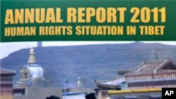 Rights Group Releases 2011 Report on Human Rights in Tibet