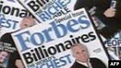 Tạp chí Forbes công bố danh sách 400 người giàu nhất nước Mỹ và nói tài sản của họ tăng 8% so với năm ngoái, lên đến tổng cộng 1.370 tỉ đô la