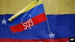 Wakil-wakil pemerintah Venezuela dan oposisi berada di Norwegia untuk melakukan pembicaraan dalam upaya menyelesaikan krisis politik dan ekonomi. negara tersebut. (Foto: ilustrasi)