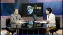 时事大家谈: 中国为何减持美国国债?(1)
