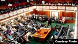 Uganda parliament in session