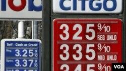 佛蒙特州蒙彼利埃市的汽油價格