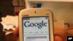 گوگل ہماری نجی معلومات واپسی کرے: جرمنی