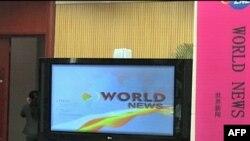 Çin'den İngilizce Yayın Yapan Haber Kanalı