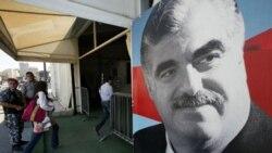 انتصاب وکلای تسخیری برای متهمان ترور رفیق حریری