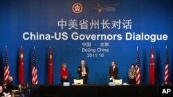 چین میں امریکی سرمایہ کاروں کے مسائل
