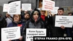 Акция протеста перед офисом администрации президента Украины. Киев, 20 февраля 2020 г.