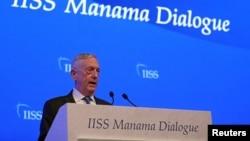 美防长马蒂斯在巴林麦纳麦年度安全会议上讲话。(2018年10月27日)