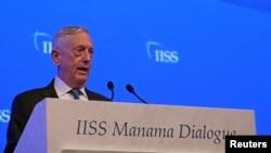 Državni sekretar SAD, Džejms Matis, govori tokom drugog dana 14. Manama dijaloga, bezbednosnog samita u Manami, Brahrein, 27. oktobra 2018.