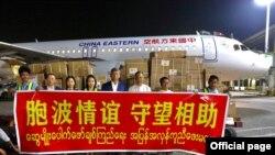 ျမန္မာက်န္းမာေရး၀န္ထမ္းေတြအတြက္ COVID -19 ကာကြယ္ေရး၀တ္စုံေတြ တရုတ္လွဴဒါန္း (Chinese Embassy in Myanmar)