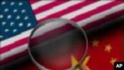 Кина ја отфрли изјавата на САД за поцврст став кон билатералните трговски прашања