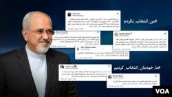 کاربران در توئیتر به اظهارات ظریف با دو هشتگ پاسخ دادند