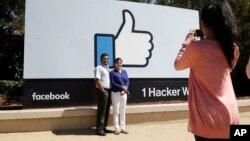 """""""La misión de Facebook es conectar al mundo y siempre estamos explorando las formas de hacerlo, incluyendo en los Estados Unidos"""", comentó la empresa en una declaración a la prensa."""