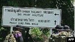 Căng thẳng lại diễn rA trong vùng biên giới Thái Lan, Kampuchea