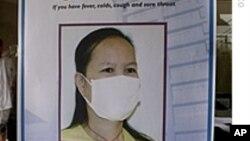La Chine sur pied d'alerte pour juguler le virus H7N9 de la grippe aviaire, exceptionnellement mortel