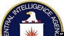 对比新闻:美青年承认试图为中国窃取情报