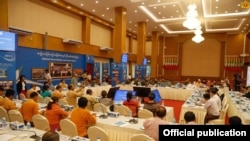 ျပည္ေထာင္စုၿငိမ္းခ်မ္းေရးညီလာခံ- ၂၁ရာစုပင္လံု တတိယအစည္းအေ၀းက်င္းပေရးအတြက္ အစိုးရ၊ လႊတ္ေတာ္နဲ႔ တပ္မေတာ္တို႔က အၾကိဳညိွႏိႈင္း (Myanmar State Counsellor Office)