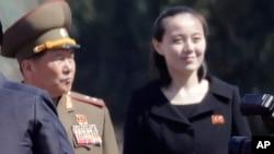 Kim Yo-jong, irmã do líder norte-coreano