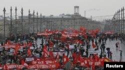 Коммунисты на марше. Москва, 1 мая 2015 г.