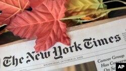 د نیویارک تایمز ورځپاڼه